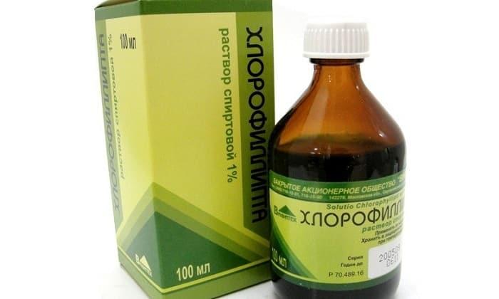 Как полоскать рот хлорофиллиптом