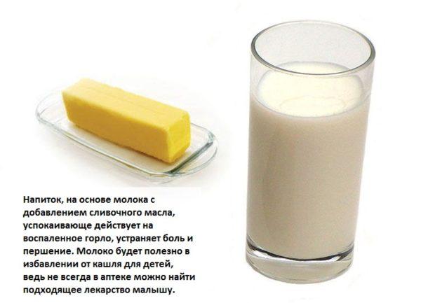 Молоко с содой от кашля для детей и взрослых: полезные свойства, варианты приготовления, ограничения к применению