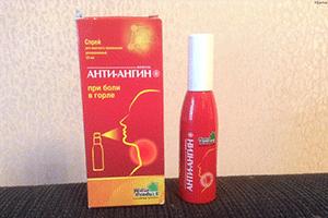 Антиангин полезные свойства и фармакологическое действие