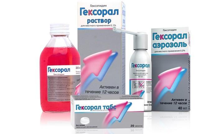 Гексорал инструкция по применению для детей спрей, таблетки, раствор